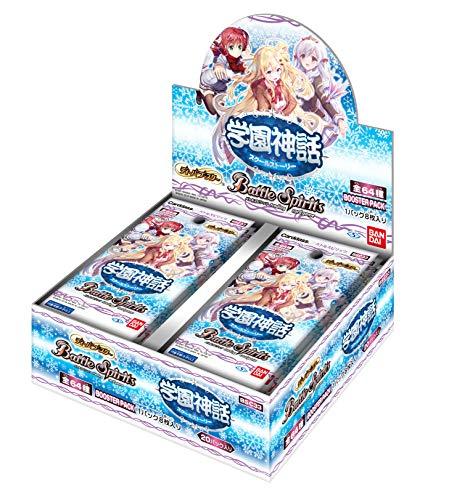 バトルスピリッツ ディーバブースター 学園神話(スクールストーリー) ブースターパック[BSC33](BOX)