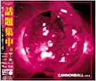 CANNONBALL vol.4()