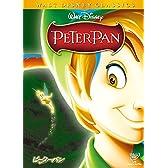 ピーター・パン [DVD]