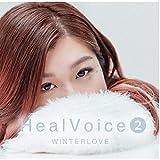 Heal Voice2~WINTERLOVE~