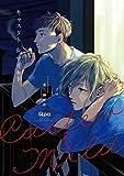 キャスター&マイルド 【電子限定特典付き】 (バンブーコミックス Qpaコレクション)