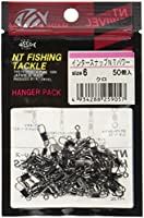 NTスイベル(N.T.SWIVEL) インタースナップ NTパワー ブラック ハンガーパック 50個入 #6