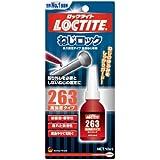 LOCTITE(ロックタイト) ねじロック 263 高強度タイプ 10ml LNR-263