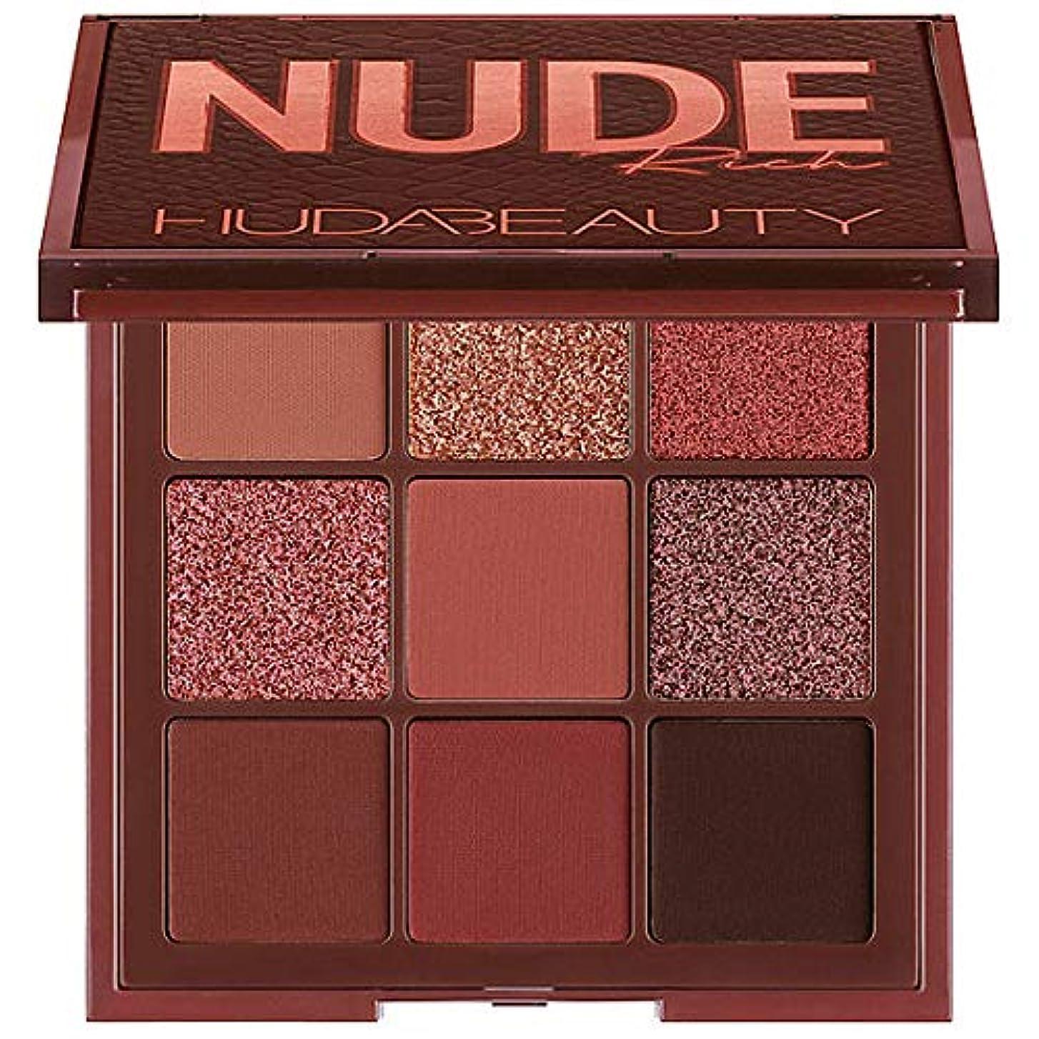 追う散逸音声HUDA BEAUTY Nude Obsessions Eyeshadow Palette Nude Rich