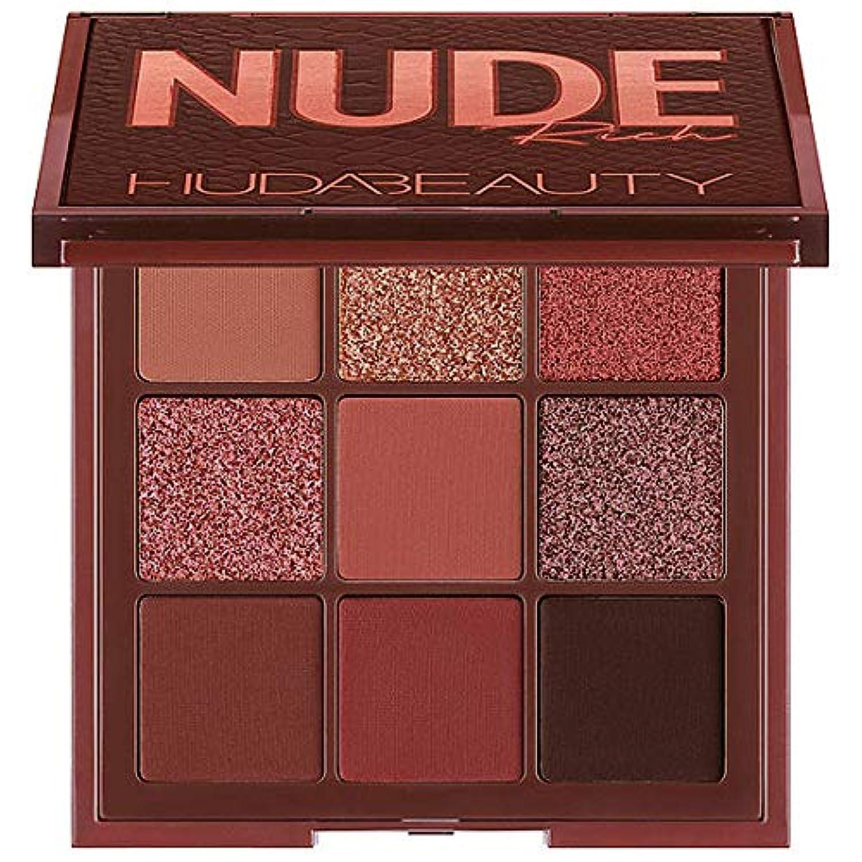 差別化するを除く複合HUDA BEAUTY Nude Obsessions Eyeshadow Palette Nude Rich