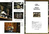 インダストリアル・スタイル (エイムック 3064 CLUTCH BOOKS) 画像