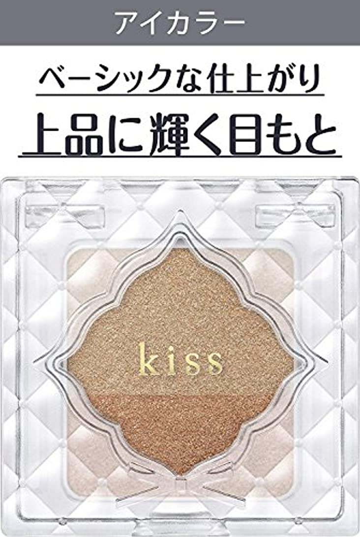 外交問題ナイトスポット他の日キス デュアルアイズ B02 Chocolat ライトブラウン×ブラウン