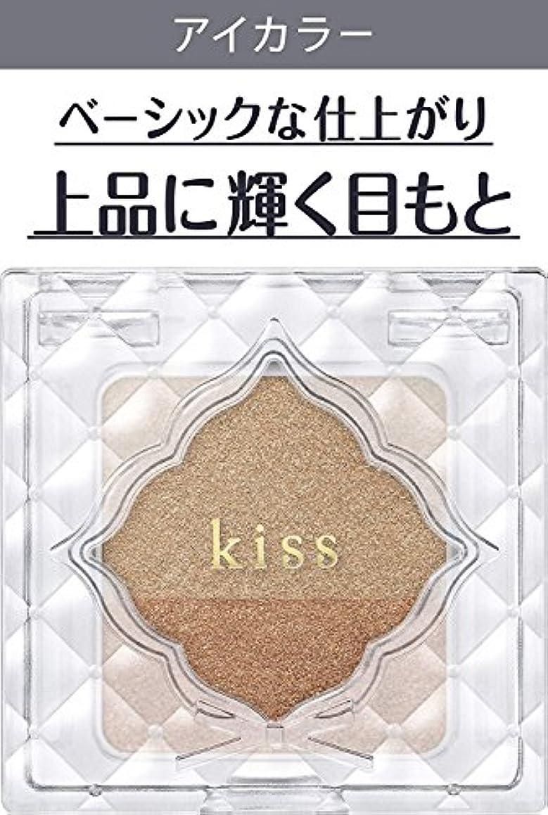 夢中正規化乳剤キス デュアルアイズ B02 Chocolat ライトブラウン×ブラウン