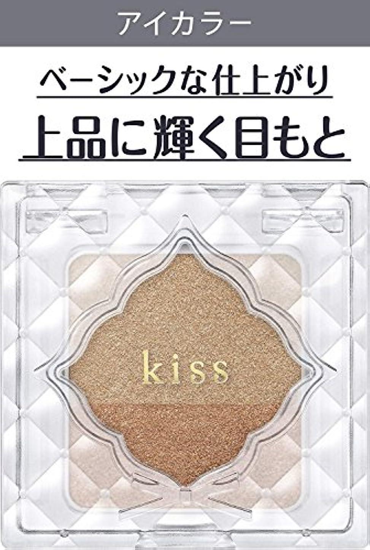 疎外するつば芝生キス デュアルアイズ B02 Chocolat ライトブラウン×ブラウン