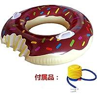Yuren 浮き輪 ドーナツ ビッグサイズ 100CM 図案設計のパテント取得 取っ手付き ポンプ付属 プール 海水浴 正規品 大人用 チョコレート色