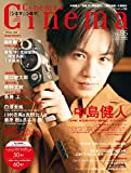 Cinema★Cinema No.85
