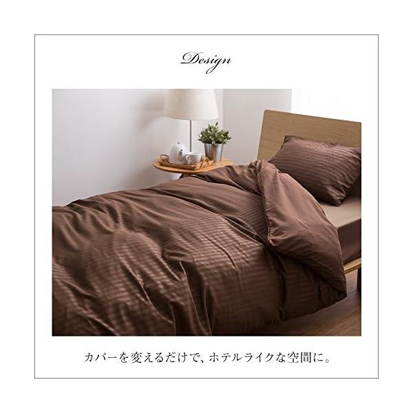 Niceday (ナイスデイ) 布団カバー 3...の紹介画像3