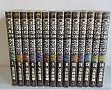 オメガトライブ 全14巻完結(ビッグコミックス) [マーケットプレイス コミックセット]