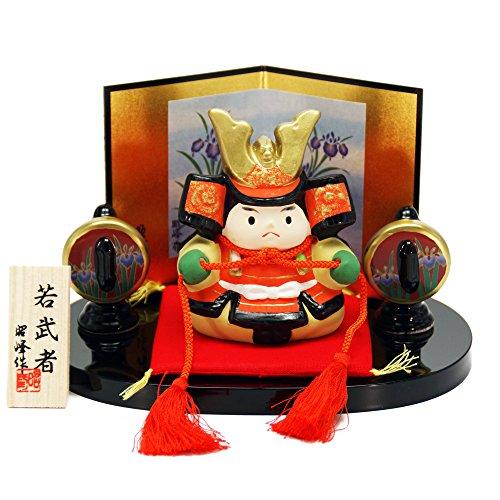 五月人形 陶器 若武者勝って兜の緒を締めよ ポストカード特典付オリジナル五月人形 ミニ 兜 兜飾り 幅18cm