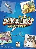 デカルコ フラガとデカドのトレースマスター 日本語版
