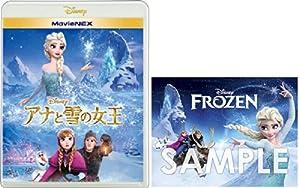 【Amazon.co.jp限定】アナと雪の女王 MovieNEX (オリジナル絵柄着せ替えアートカード付) [Blu-ray + DVD