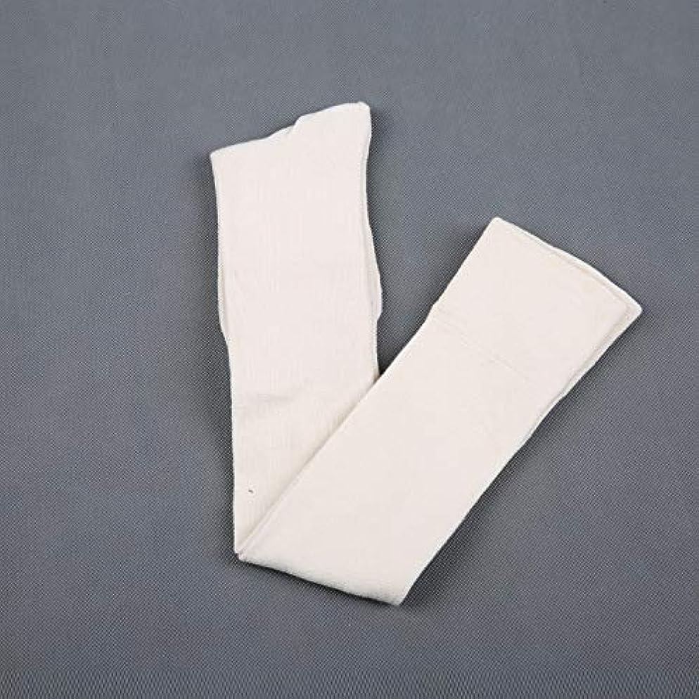 薄いもう一度提唱する秋と冬のモデルを暖かく保つために膝の靴下の女性の日本のソリッドカラーのダンスハイチューブの膝の腿の靴下の上に綿の学生ストッキングをコーム