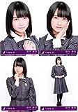 【鈴木絢音】 公式生写真 乃木坂46 インフルエンサー 封入特典 4種コンプ