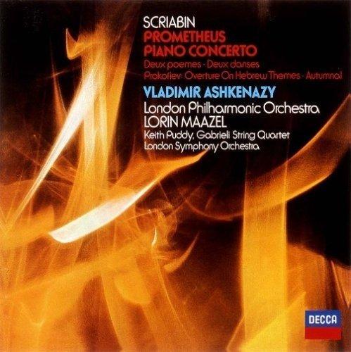 スクリャービン:プロメテウス、 ピアノ協奏曲