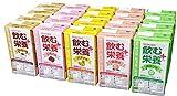 和光堂 飲む栄養プラス 5種20本セット (コーヒー・いちご・バナナ・メロン・白桃味)