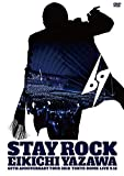STAY ROCK   EIKICHI YAZAWA 69TH ANNIVERSARY TOUR 2018 [DVD]