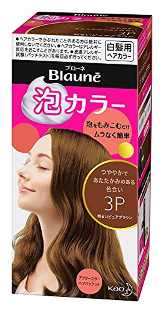 布灰お別れ【花王】ブローネ泡カラー 3P 明るいピュアブラウン 108ml ×10個セット