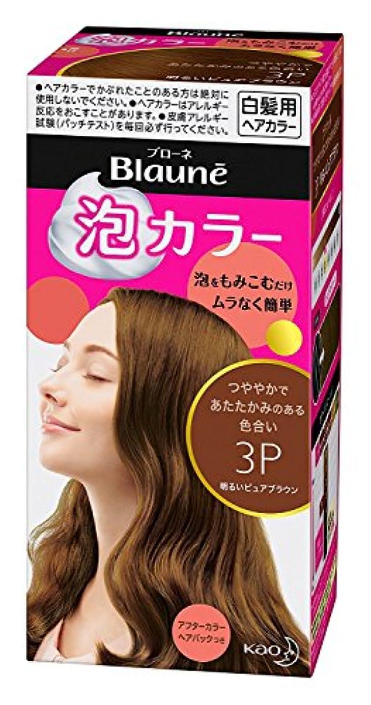 包帯真似る代わりの【花王】ブローネ泡カラー 3P 明るいピュアブラウン 108ml ×20個セット