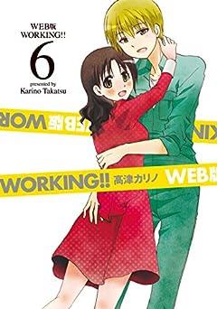 WEB版 WORKING!!の最新刊