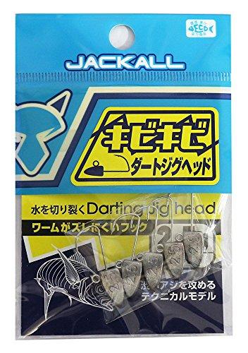 JACKALL(ジャッカル) ジグヘッド キビキビ ダートジグヘッド 2.5g/5pcs.