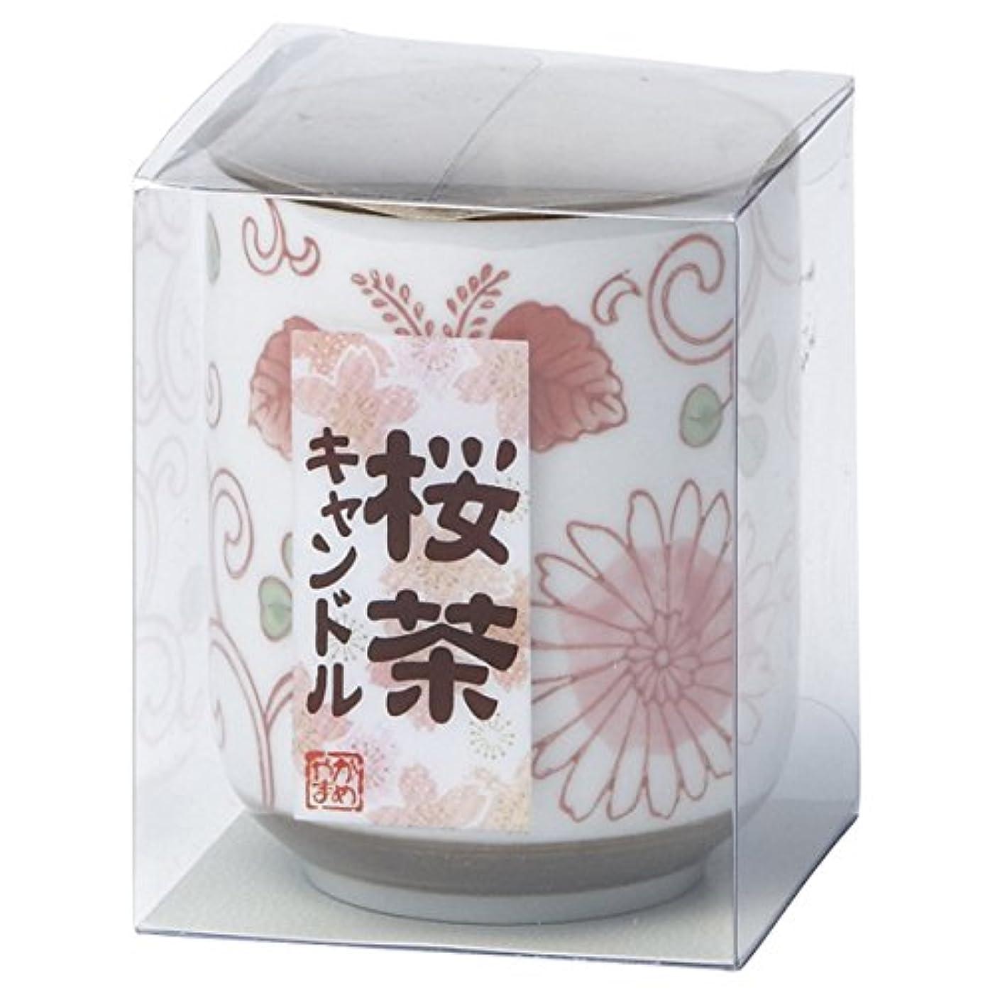 現在世界後方に桜茶キャンドル