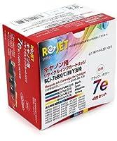エネックス インク キャノン BCI7eBK シリーズ 4色BOX リサイクル