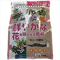 鮮やかな花を咲かせる肥料 1kg