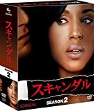 スキャンダル シーズン2 コンパクト BOX [DVD] -
