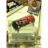 Tech Deck Pro Street Hits - Ryan Sheckler by Spin Master [並行輸入品]