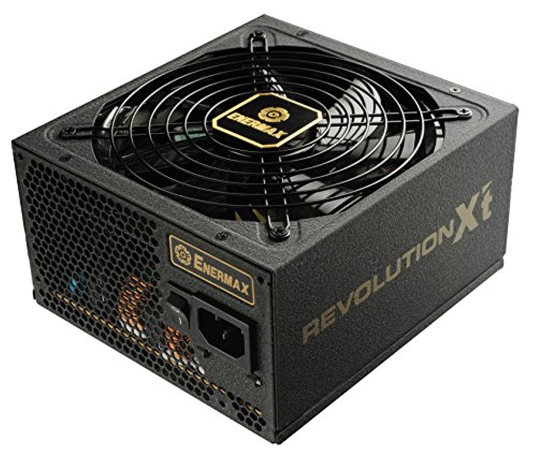 しっかり概して突然のEnermax REVOLUTION X't II 750Wパワーサプライ80プラスゴールド認定セミモジュール式ツイスターベアリングファンおよびヒートガード内蔵、ERX750AWT