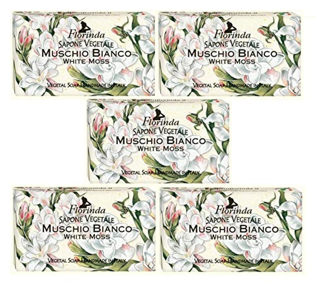 頑丈挨拶する去るフロリンダ フレグランスソープ 固形石けん 花の香り ホワイトモス 95g×5個セット