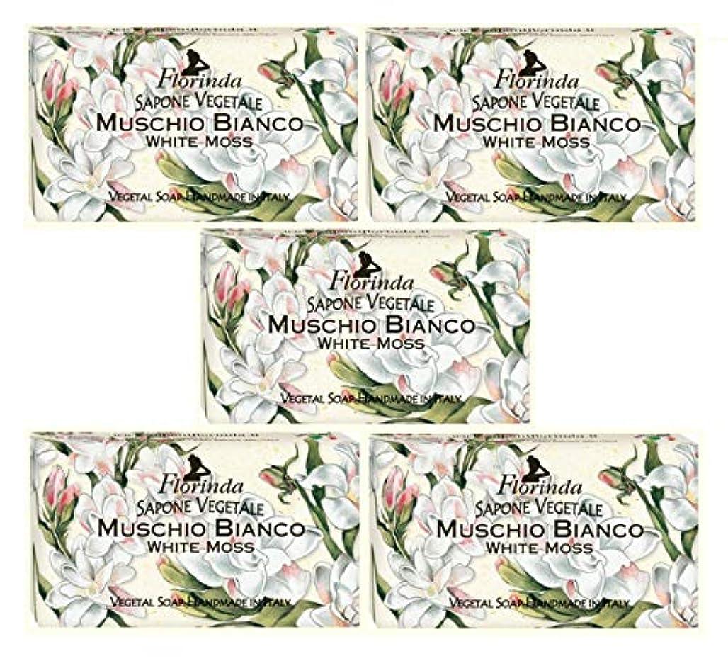 発症引き出し刺繍フロリンダ フレグランスソープ 固形石けん 花の香り ホワイトモス 95g×5個セット