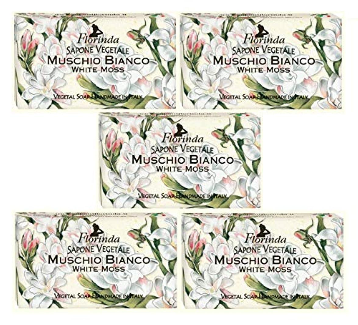 沼地男性討論フロリンダ フレグランスソープ 固形石けん 花の香り ホワイトモス 95g×5個セット