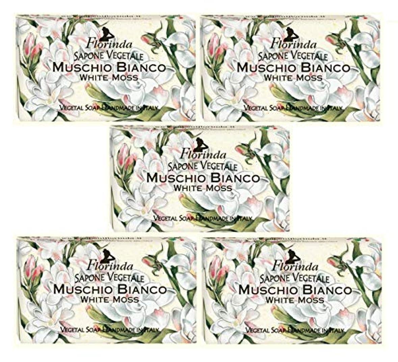マガジンカジュアル育成フロリンダ フレグランスソープ 固形石けん 花の香り ホワイトモス 95g×5個セット
