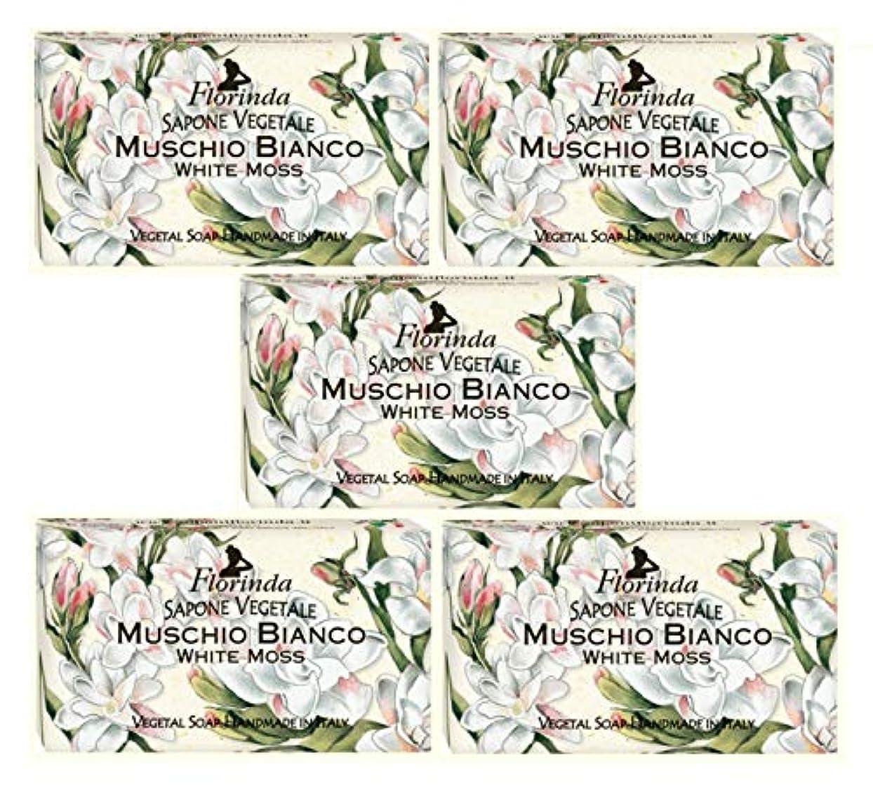 説教する不忠原子炉フロリンダ フレグランスソープ 固形石けん 花の香り ホワイトモス 95g×5個セット