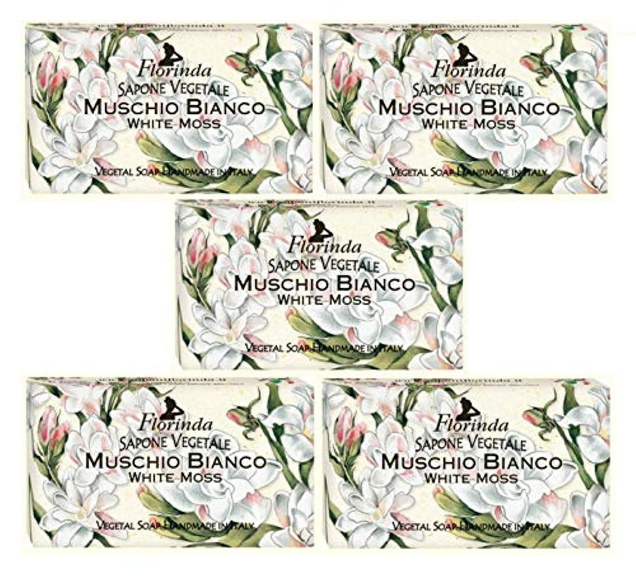 階層執着慢フロリンダ フレグランスソープ 固形石けん 花の香り ホワイトモス 95g×5個セット