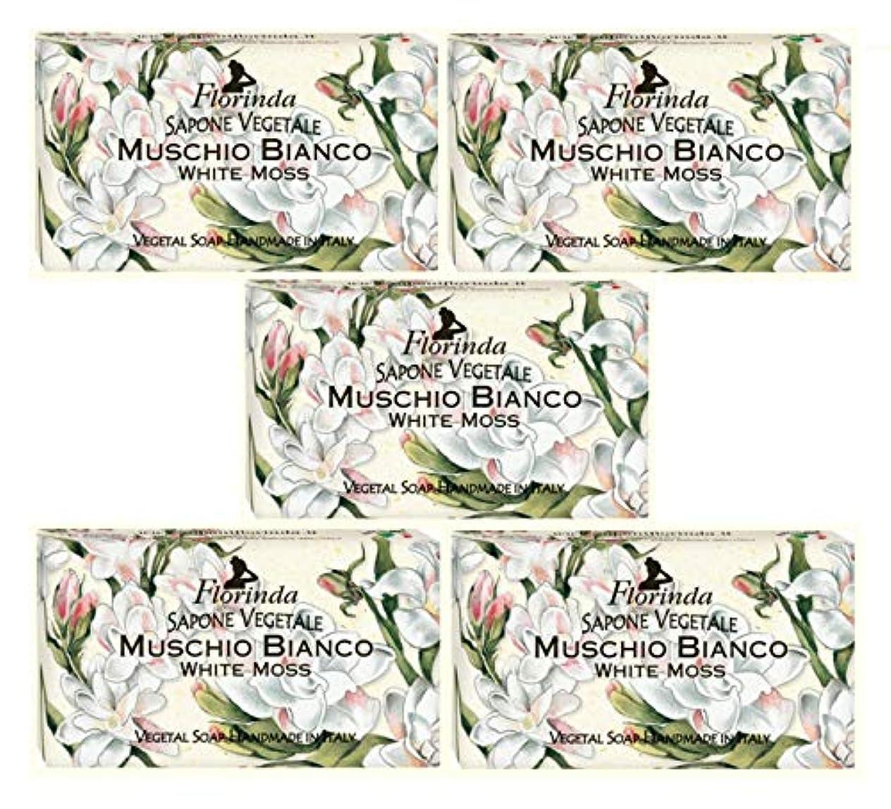 虹割り当て唯物論フロリンダ フレグランスソープ 固形石けん 花の香り ホワイトモス 95g×5個セット