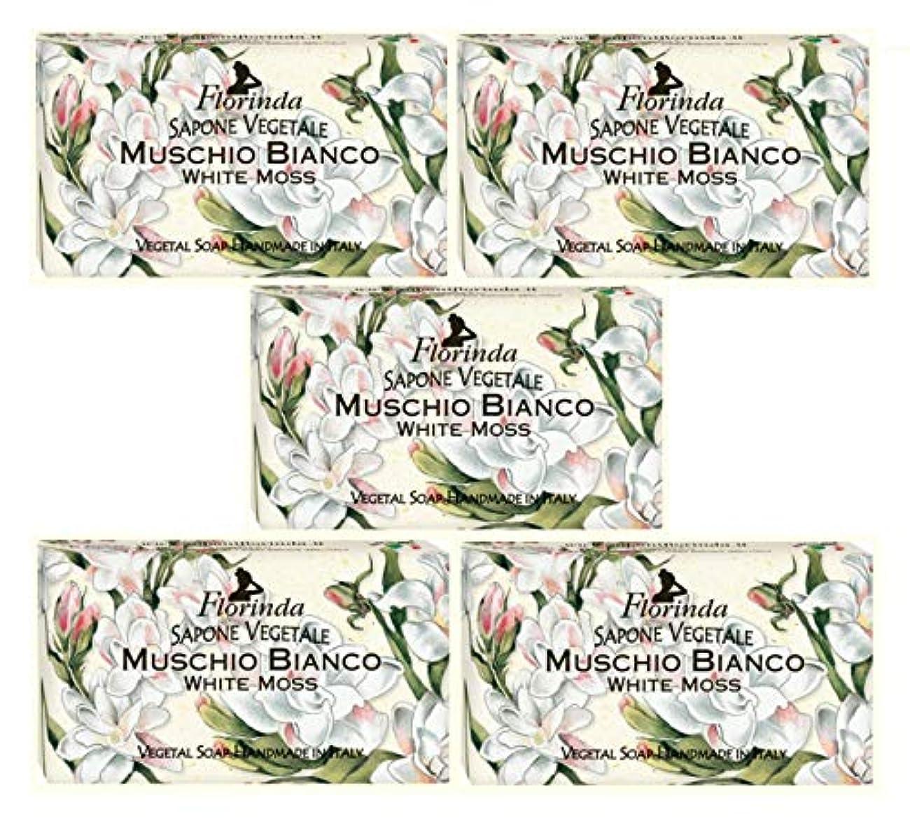 ダイヤモンド拡大する住むフロリンダ フレグランスソープ 固形石けん 花の香り ホワイトモス 95g×5個セット