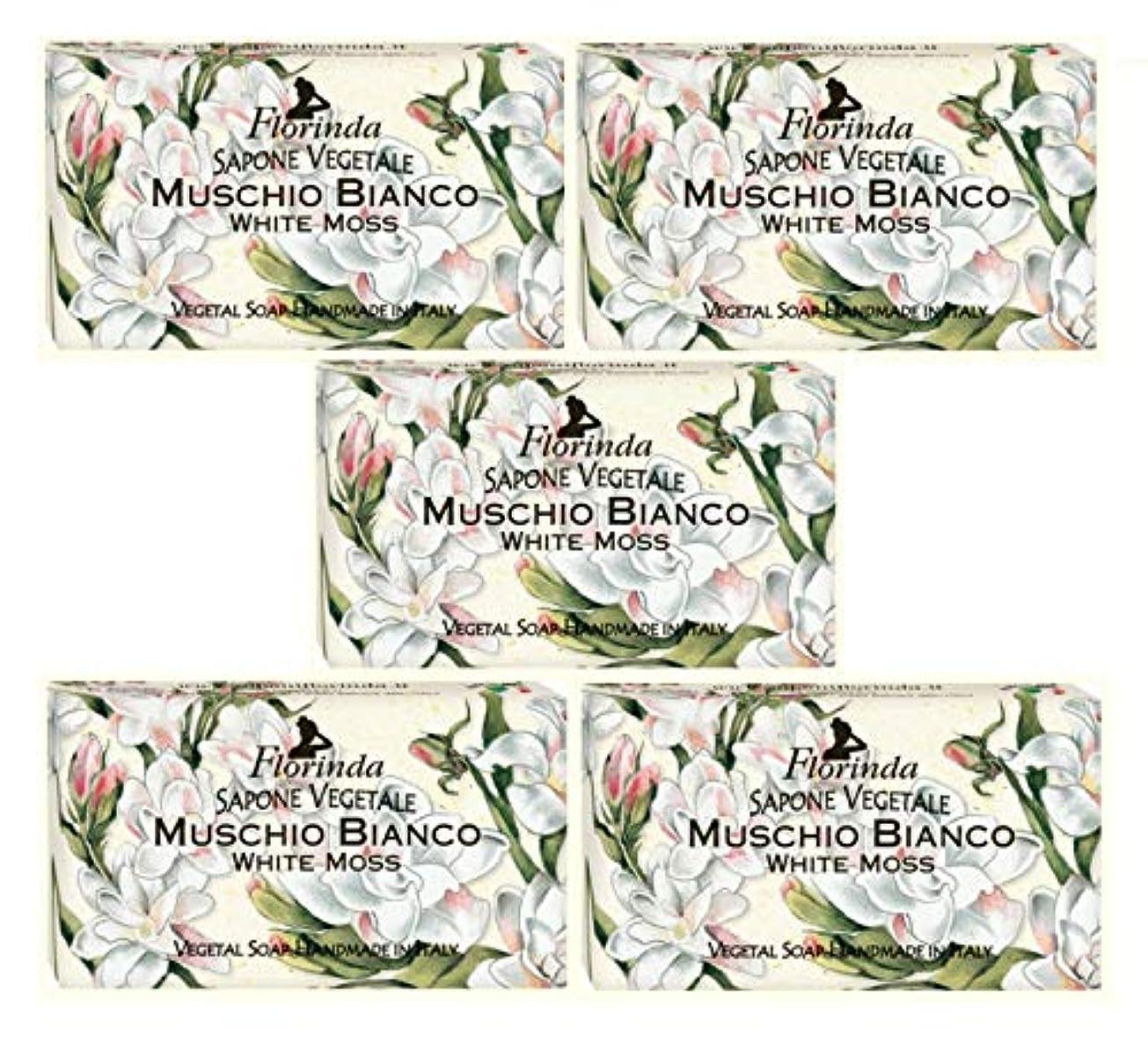 クレーン赤面不当フロリンダ フレグランスソープ 固形石けん 花の香り ホワイトモス 95g×5個セット