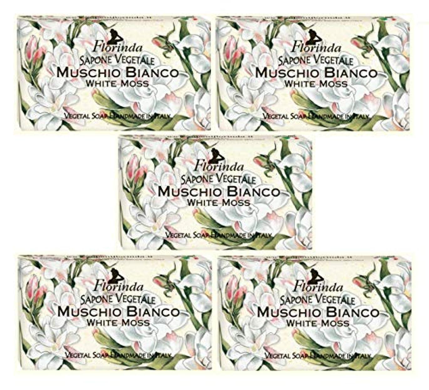 マエストロ祝福ステッチフロリンダ フレグランスソープ 固形石けん 花の香り ホワイトモス 95g×5個セット