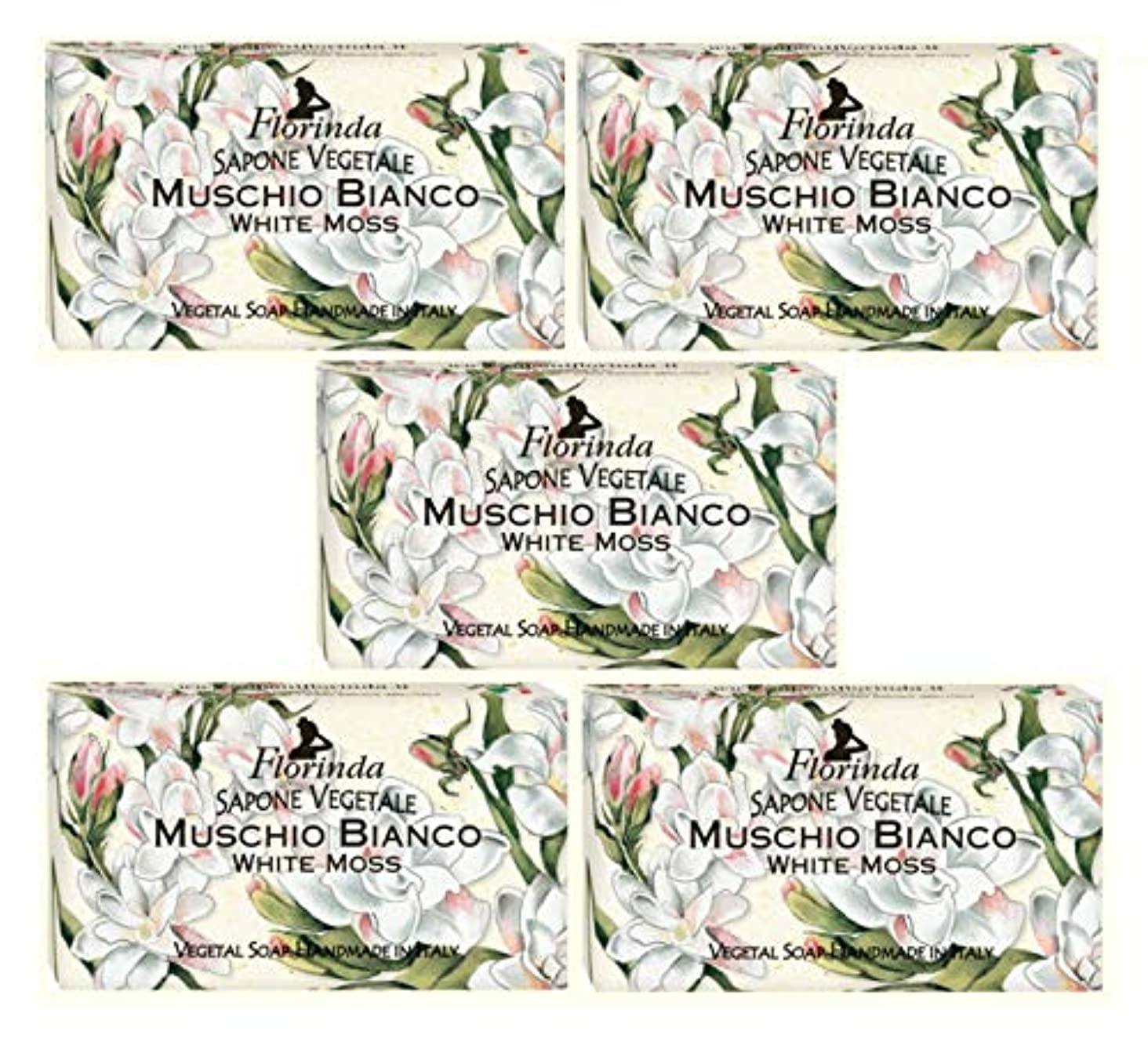 先に叫び声速記フロリンダ フレグランスソープ 固形石けん 花の香り ホワイトモス 95g×5個セット