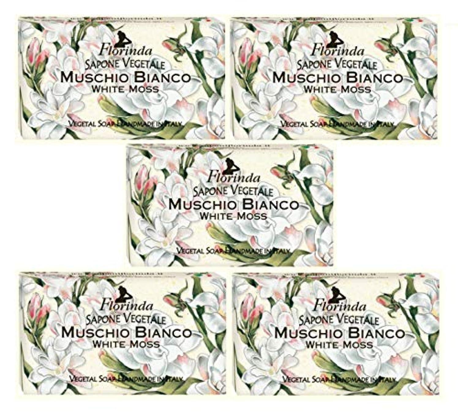 ヘッドレスホップワイプフロリンダ フレグランスソープ 固形石けん 花の香り ホワイトモス 95g×5個セット