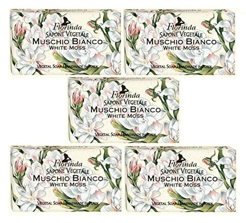 振り返るガイドラインちらつきフロリンダ フレグランスソープ 固形石けん 花の香り ホワイトモス 95g×5個セット