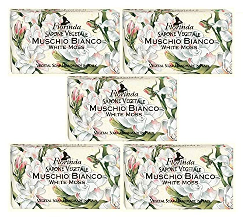 夢おいしい伴うフロリンダ フレグランスソープ 固形石けん 花の香り ホワイトモス 95g×5個セット