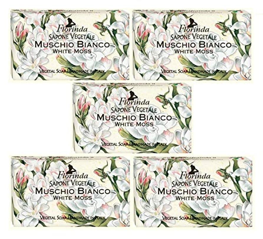 そっとスキッパー毒液フロリンダ フレグランスソープ 固形石けん 花の香り ホワイトモス 95g×5個セット